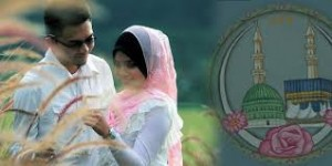 Wazifa for Attraction