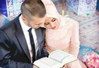 Dua For Getting Married To The Person You Love
