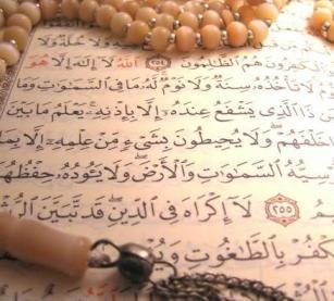 qurani-ayat-se-mushkilat-ka-hal